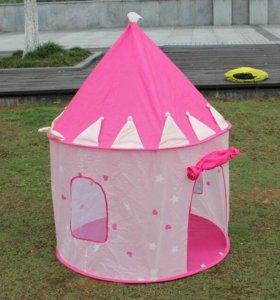 Палатка игровая детская