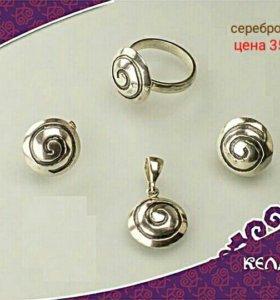 Комплект ( серьги + кольцо + подвеска )