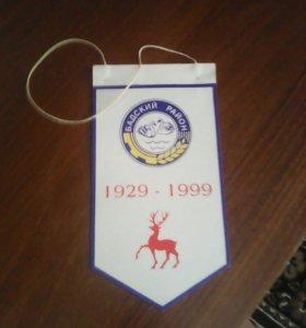 Флажок с гербом Вадского района