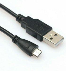 Продам USB кабель