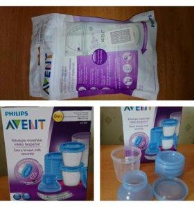 Philips Avent пакеты, контейнеры