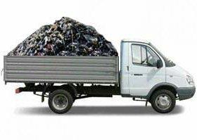 Вывоз мусора металолом хлам