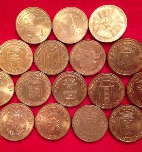 Монеты 10р ГВС