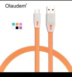 USB 2.0 кабель
