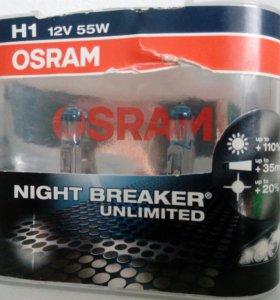 Лампы автомобильные OSRAM H1