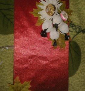 Подарки (коробка конфет)
