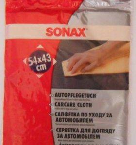 Тряпка sonax