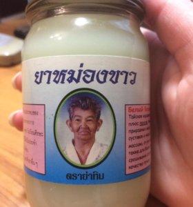 Тайский бальзам белый