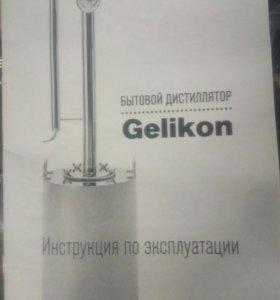 Геликон