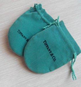 Мешочки Tiffany
