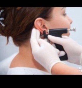 Прокалывание мочки уха