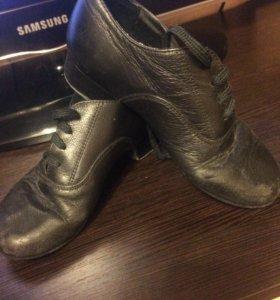 Бальные туфли мальчика