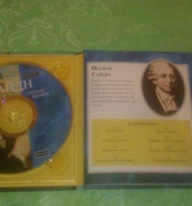 Шедевры мировой классической музыки