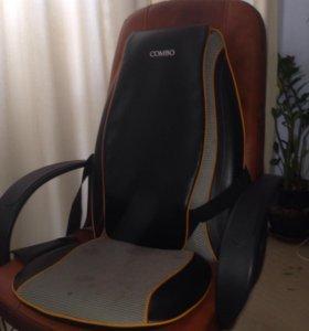 Массажная накладка на кресло