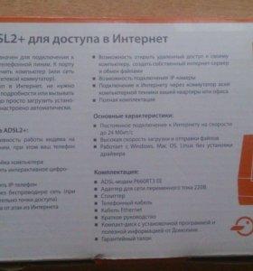 Модем ADSL2+ модель ZyXEL P660RT3 EE