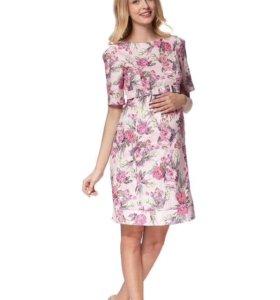 Платье для беременных и кормящих мам