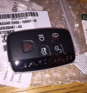 Ключ от Jaguar