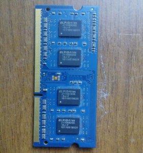 1 Gb DDR3 для ноута