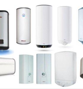Продажа, ремонт и обслуживание водонагревателей