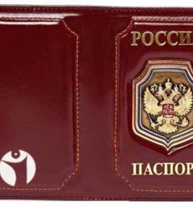 Обложка на паспорт кожанная