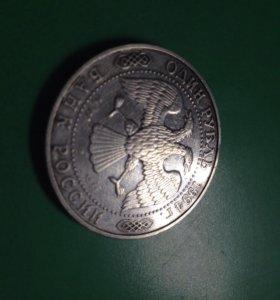 Монета 1 рубль среднеазиатская кобра
