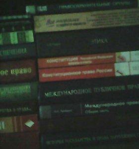 Книги псхология криминология т.д