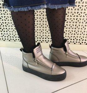 Ботинки на иск меху