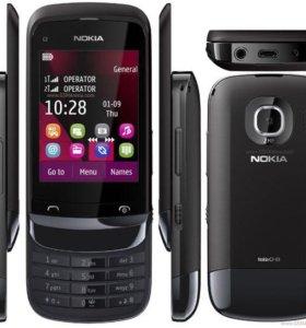 Nokiac2-03