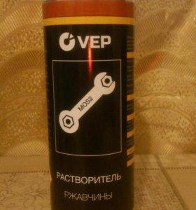 Очиститель тормозов vep
