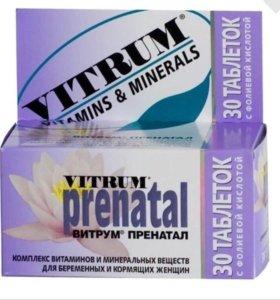 Комплекс витаминов VITRUM PRENATAL