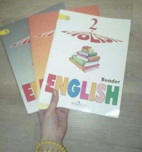 Английская книга для чтения (reader)