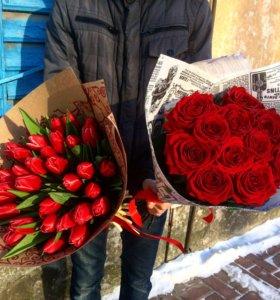 Цветы и букеты из них