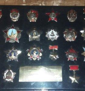 Коллекционный набор орденов