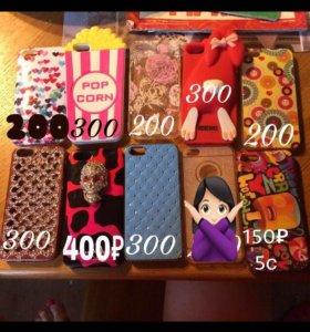 Чехлы на айфон,IPhone 5,5s,5SE,5c