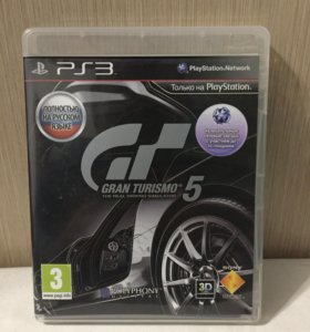 Grand Turismo 5