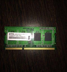 SODIMM 4 Гб. 1333 МГц.