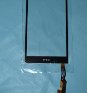 Сенсорное стекло (тачскрин) для HTC M8