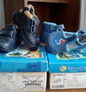 Обувь детская. Новая