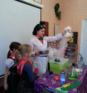 Детские праздники в научном стиле