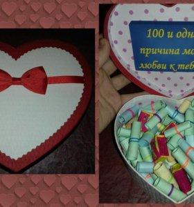 101 причина моей любви к тебе