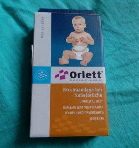 Противогрыжевой бандаж,ORLETT,б/у