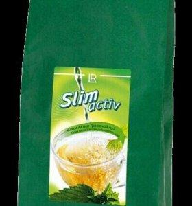 """Чай """"Слим Актив""""для коррекции веса.От Lr"""