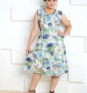 Платье размер  50 и 52