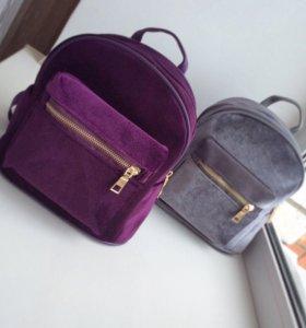 Новый бархатный рюкзак