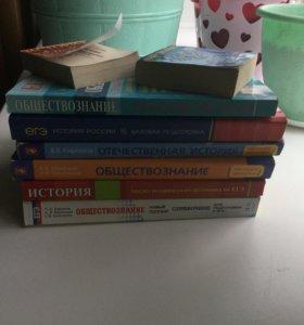Учебники для подготовки к экзаменам ЕГЭ 10-11 кл