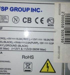 Блок питания Fsp 450 ватт