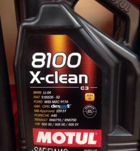 Motul X-Clean 5w40 5л