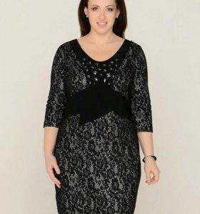 Новое платье. Размер 54-58