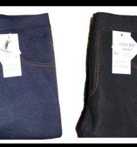 Лосины-джинсы