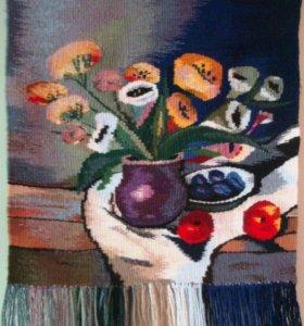 Гобелен, ручное ткачество, Натюрморт, Цветы